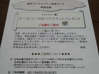 TDR1.jpg