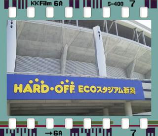 エコスタジアム1.jpg