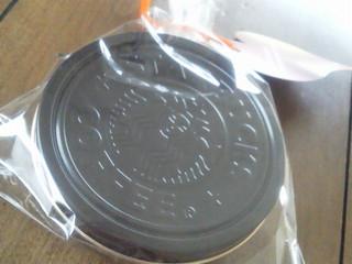 コーヒーキャンディ.jpg